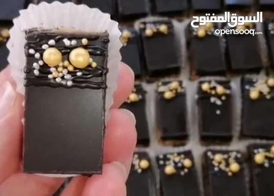 حلويات ام قصي لجميع المناسبات و الافراح