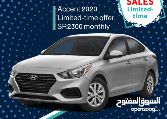 Hyundai Accent 2020 for rent (limited-offer)