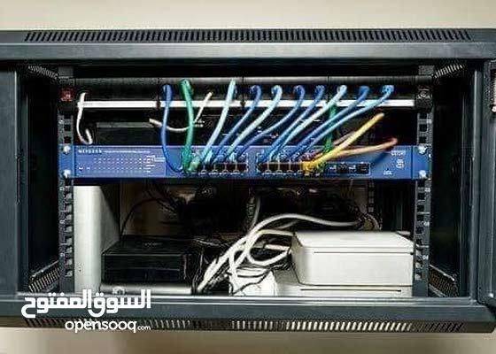 ATNS لشبكات الحاسوب