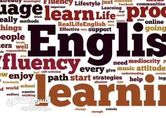 معلمة خصوصي انجليزي English Teacher