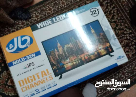 Others screen for sale in Damietta