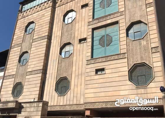 عمارة تجارية للأيجار في بغداد