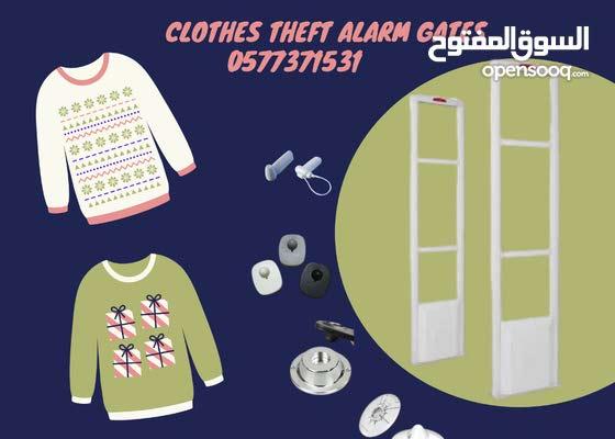 اسعار بوابات انذار سرقة الملابس 0577371531