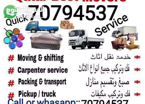 shifting moving service Carpenter service call 70794537