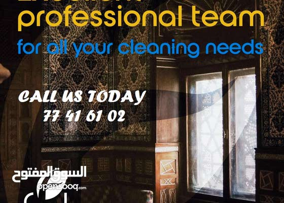 Deep Cleaning with Fresho Qatar