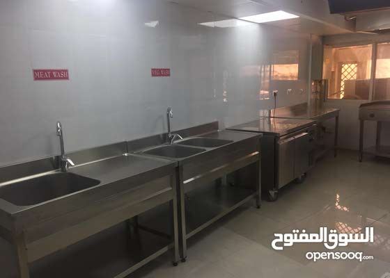 Cafeteria for Sale