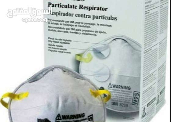 N95 respirator facemask available for sell