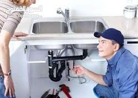 خدمات صيانه عامه