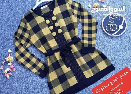 جاكيت السعر 16 والفستان سعر 20 الف