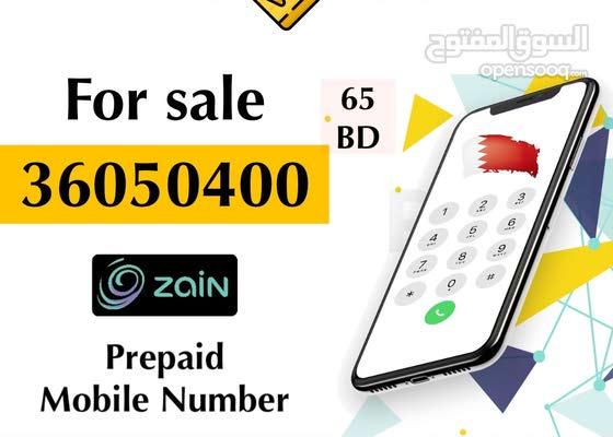 For sale mobile number - للبيع رقم موبايل مميز