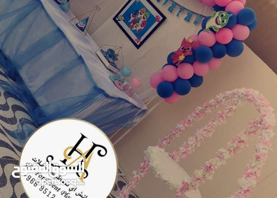 تنظيم الحفلات و صوتيات للاعراس والحفلات