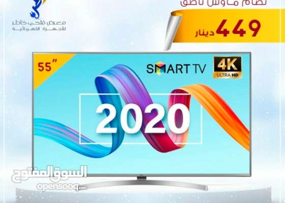 "شاشة LG 55"" Uhd 4k Tv 55UK6300PVB"