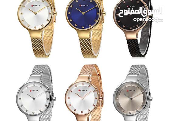 Curren watch for girl