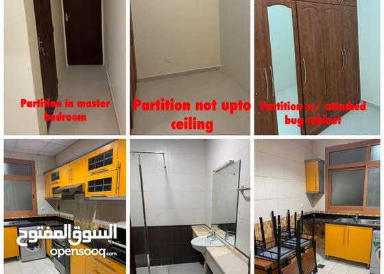Partition in Al Nahda 2  Dubai