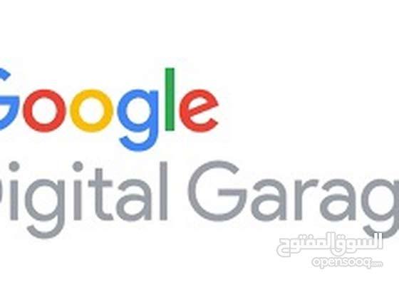 دورة التسويق الرقمي مع شهادة من غوغل