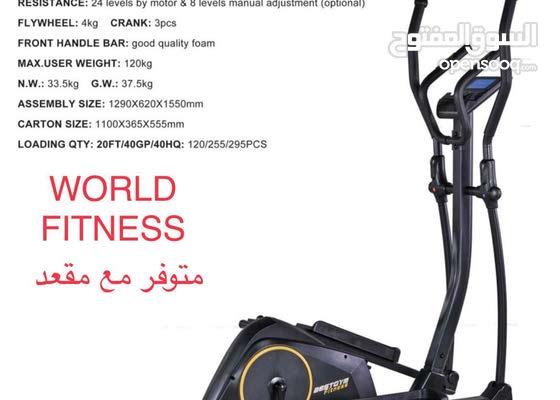 كروس مغناطيسي بدون كرسي ومتوفر مع كرسي world fitness