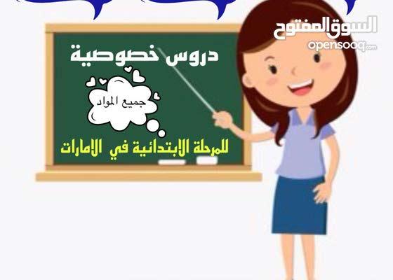 مدرسة تأسيسي