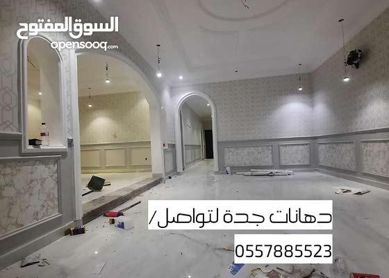 ابوياسر للدهانات وورق الجدران وترميم/بجدة