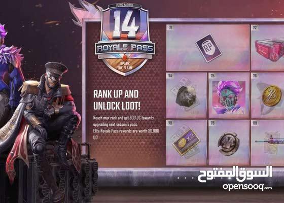 إعادة شحن UC وأرصدة الألعاب الأخرى عبر الإنترنت