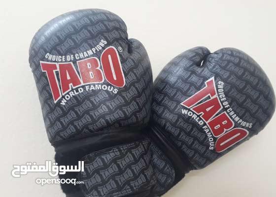 قفازات ملاكمة tabo