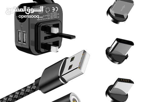 Car & Wall Charger Cable 3 in1Magnetic USB