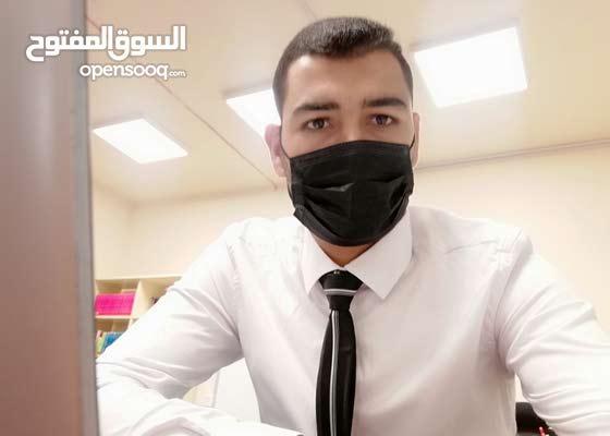 معلم لغة عربية وتربية إسلامية