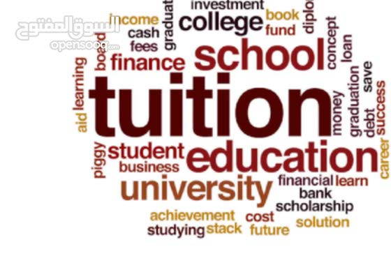 TUITION FOR KINDERGARTEN AND FROM CLASS 1-3