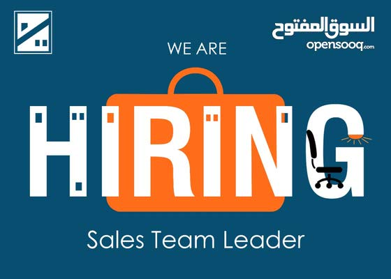 """BE attention please """" we need sales team leader """""""