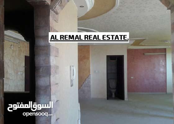 للبيع شقة سكنية 170 متر لم تسكن بعد 57$