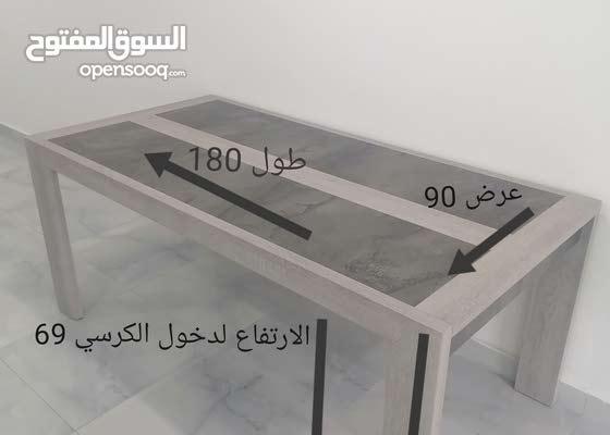 طاولة طعام للبيع مقاس 180*90