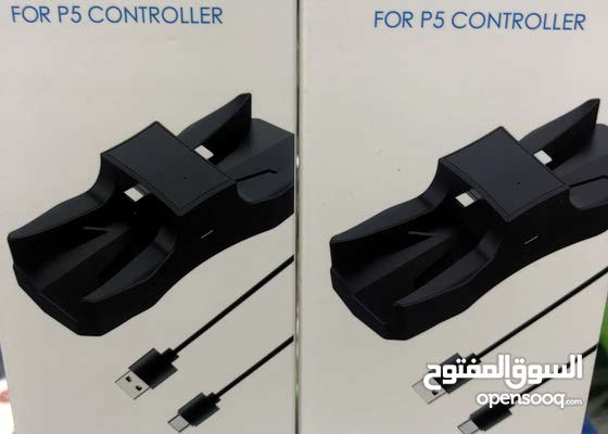 PS5 Charging dock for controller