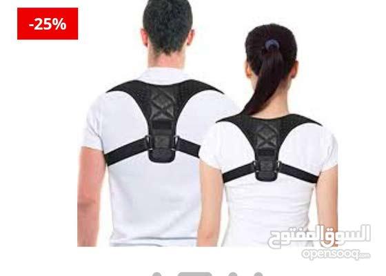 Posture Corrector (Réglable pour toutes les tailles)