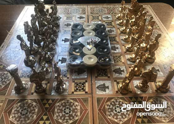 BEAUTIFUL Chess and Backgammon!
