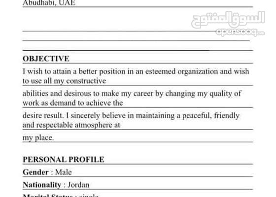 Looking for a suitable job in the UAE
