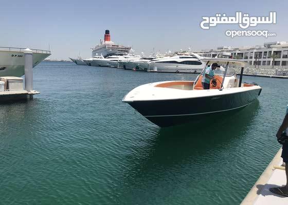 قارب 48 فوت