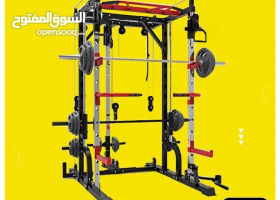 Strength Trainer Multifunctional Rack