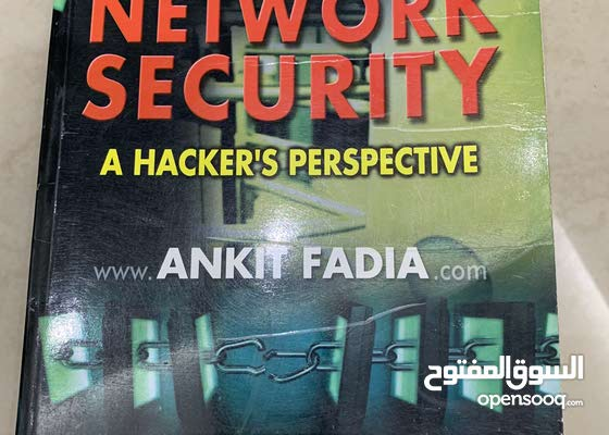Network Security a Hacker's Prespective