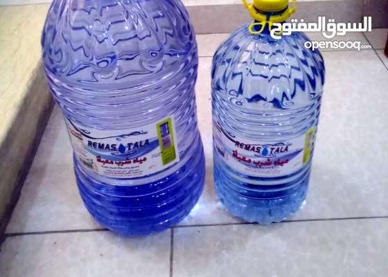 توصيل مياه قوارير 10 لتر و 20 لتر للكولر غير مسترده
