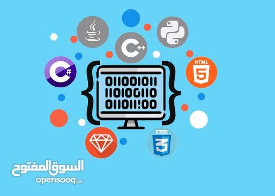 مدرس خصوصي للبرمجة في لغات ال python,java,++c