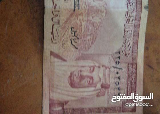 ريال سعودي قديم من عهد الملك فيصل