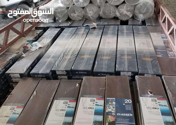 wooden floor Kuwait