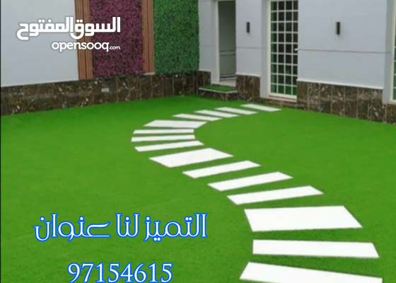 شركة تنسيق حدائق الكويت