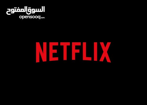 Comptes Netflix