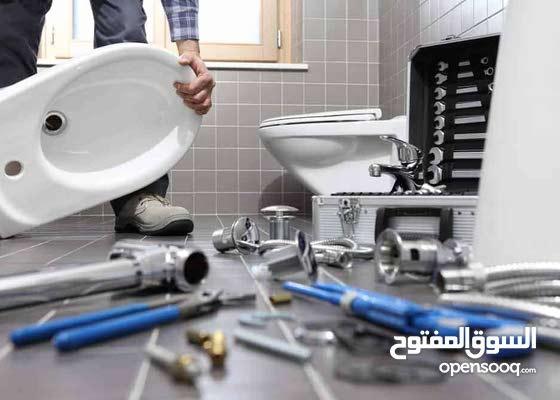 All kinds of maintence service hole qatar...