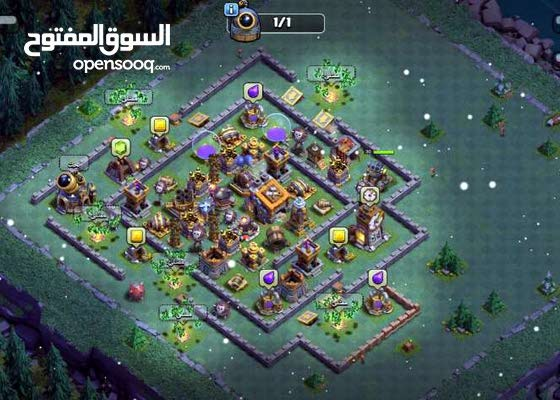 clash of clans town 13