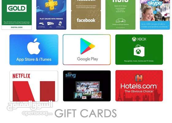رصيد و كروت لأغلب المواقع امازون iTunes , Google play , Xbox , PSN ،  وغيره