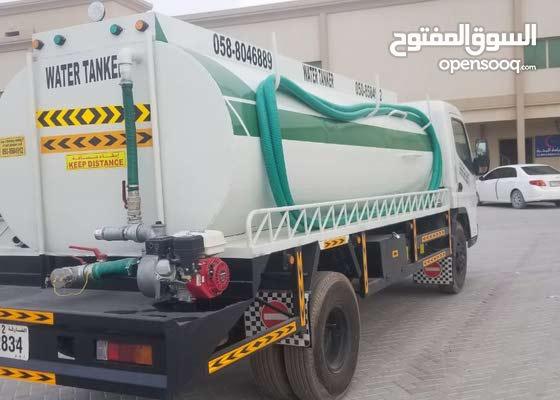 we are supply water in UAE sharjah