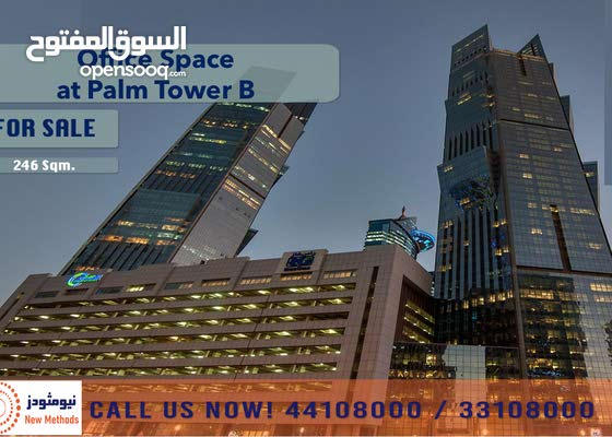 OFFICE SPACE AT PALM TOWER B - FOR SALE