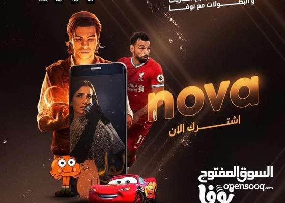 شاهد جميع مسلسلات رمضان بدون اعلانات