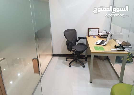 Super Office